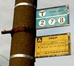 Указатель остановки маршрутных транспортных средств