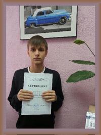 Ярослав Белоусов